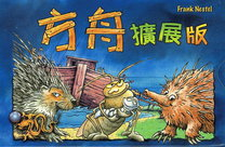 Box Cover of the Chinese Expansion